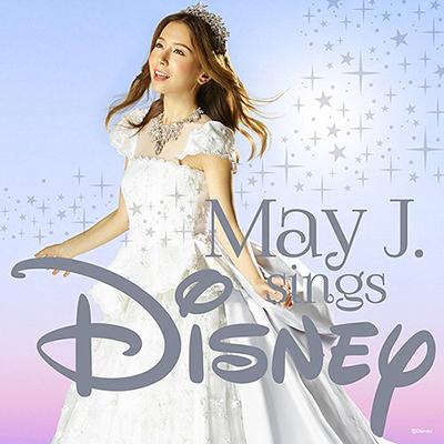 May J.「sings Disney」