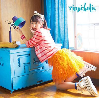 飯田里穂「rippi-holic」初回限定盤A
