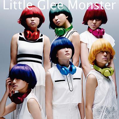 Little Glee Monster「私らしく生きてみたい 君のようになりたい」