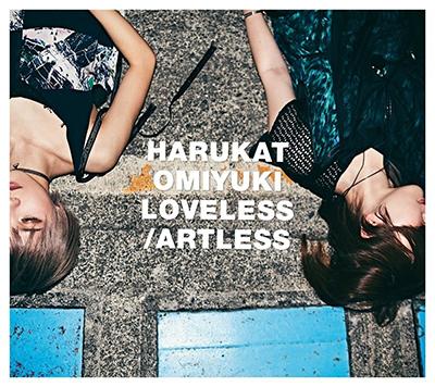 ハルカトミユキ「LOVELESS_ARTLESS」(初回生産限定盤)(DVD付)