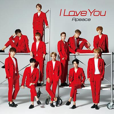 A-Peace 「 Love You」
