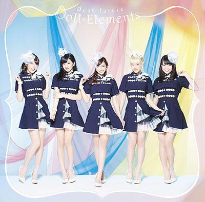 Doll☆Elements「Dear Future」(通常盤)