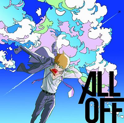 ALL OFF「リフレインボーイ」(TVアニメ「モブサイコ100」EDテーマ)アニメ盤
