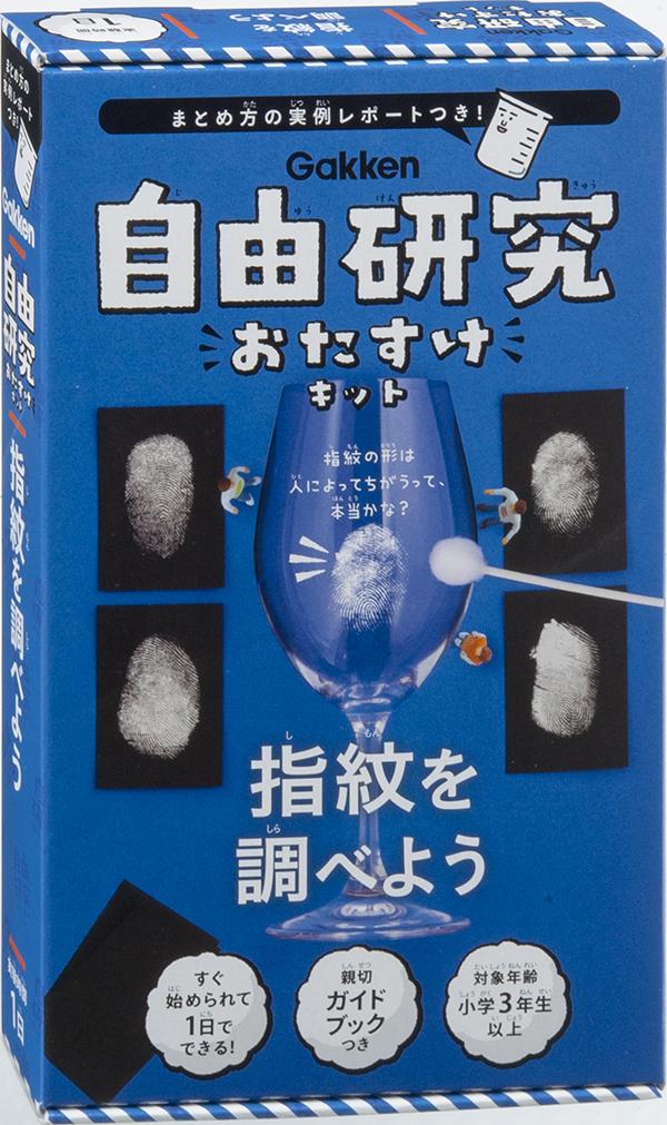 2016_株式会社学研プラス_ワークショップ_03