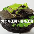 2017_カエル工房_菌糸工房_logo