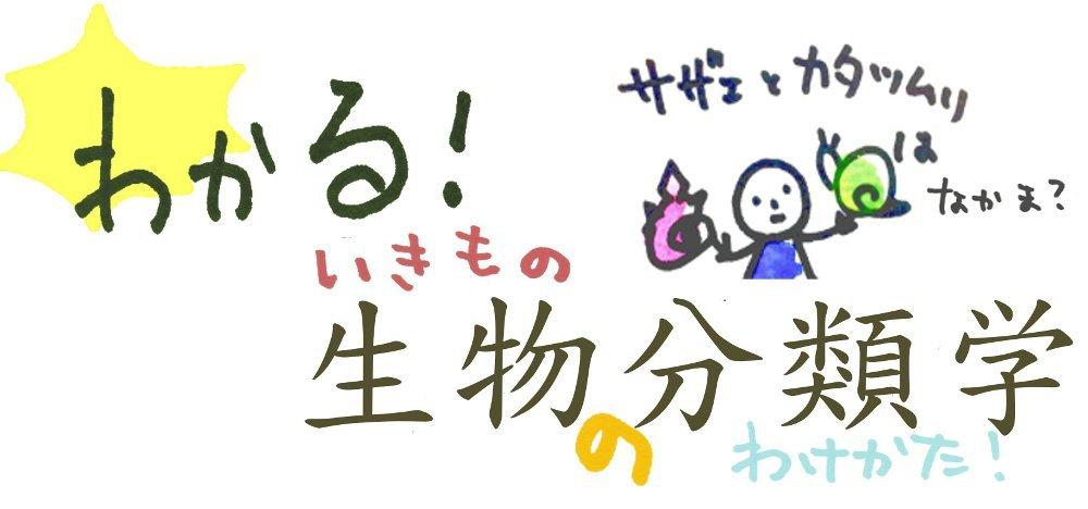2017_ガクタメ_月影雑貨_01
