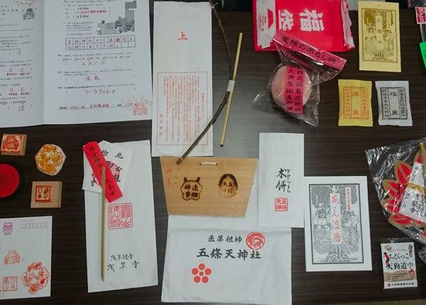 2017_ガクタメ_恵方巻きコルネ_01