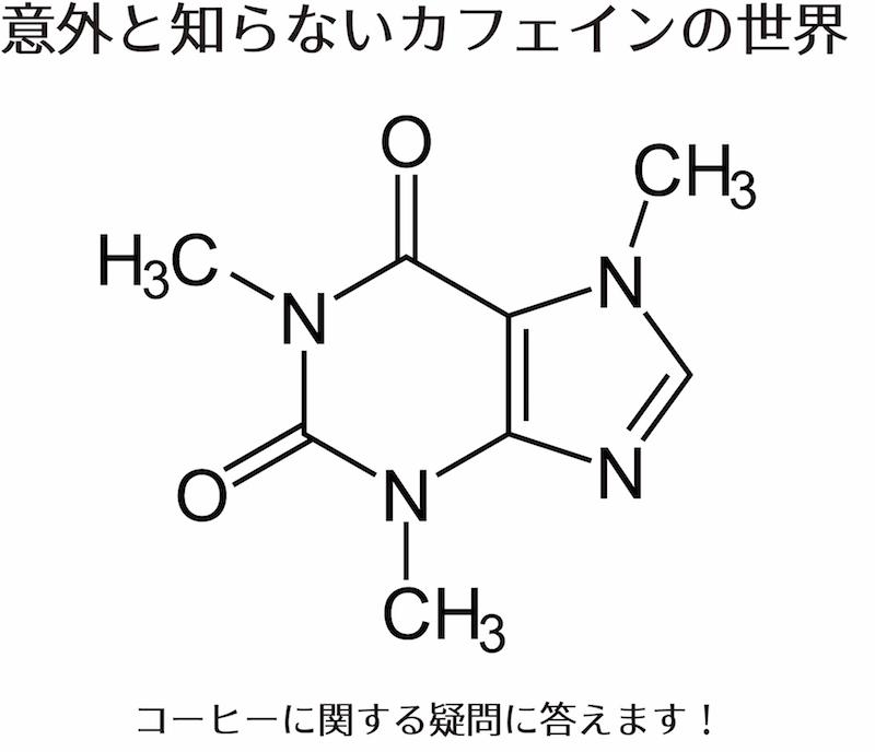 2017_ガクタメ_科学雑貨Scientia_01
