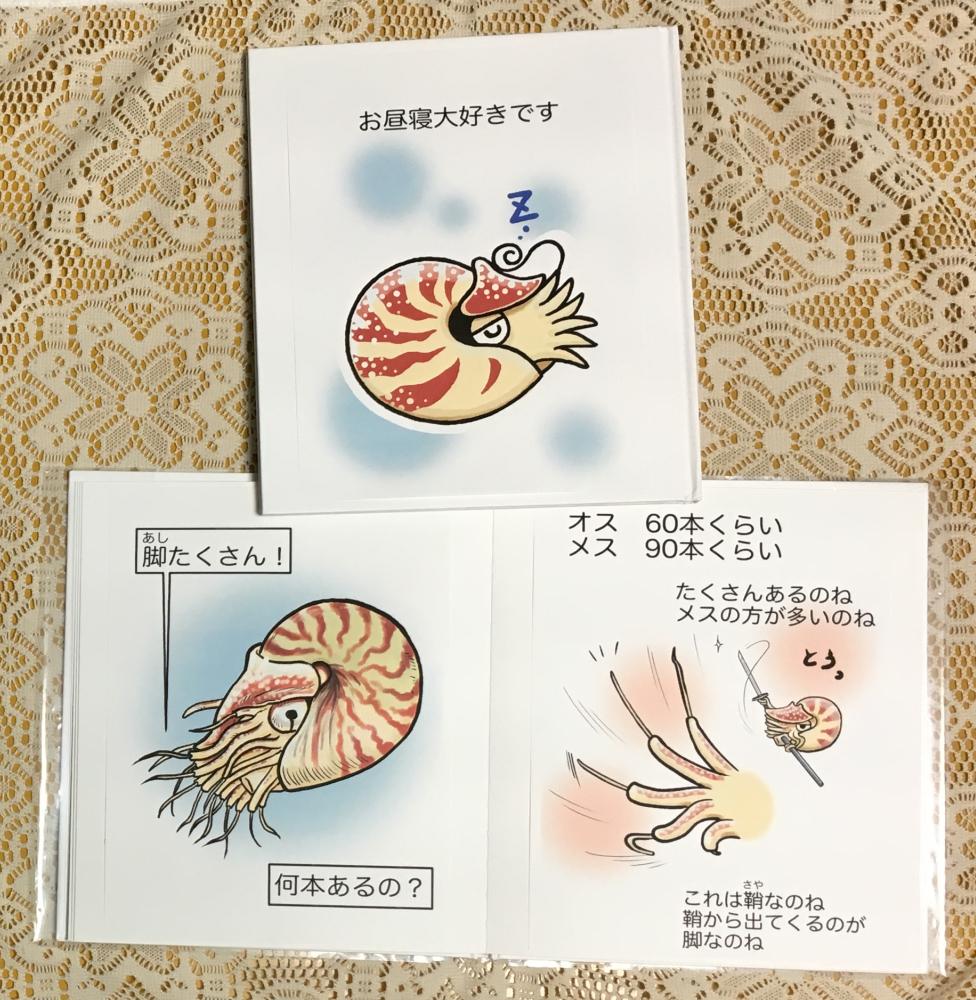 2017_ガクタメ_金目銀眼スタジオ_03