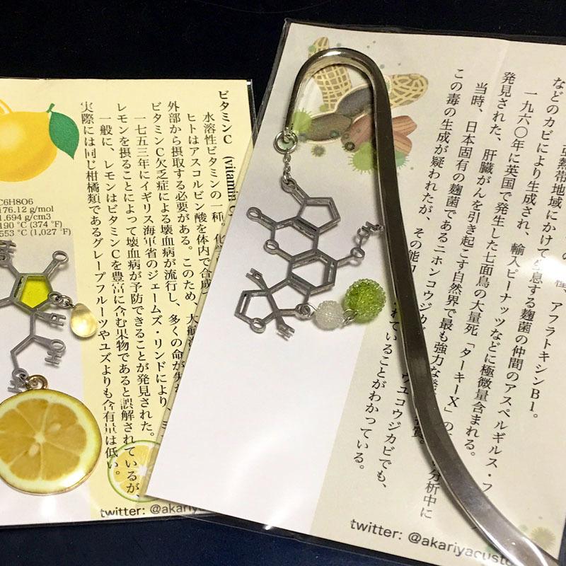 2017_ガクタメ_燈屋_03