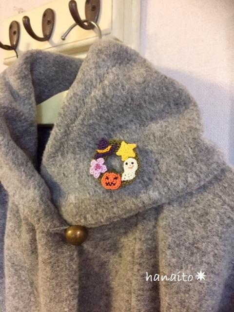 halloween_pin_3