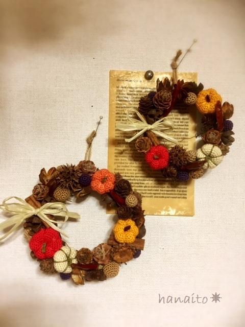 halloween_wreath_m3
