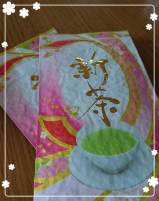 20170506新茶