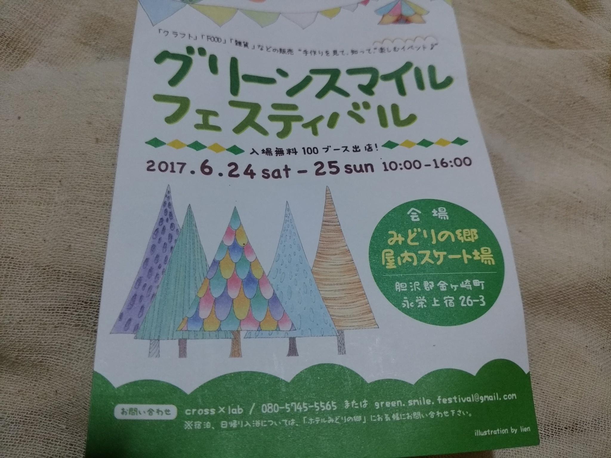 IMG_20170624_142125.jpg