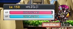 WH145から150