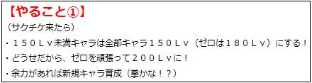 724記事