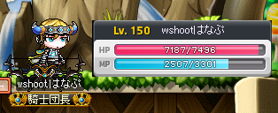 WS150Lv.png