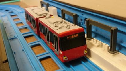 改造プラレール 東急300系(世田谷線)
