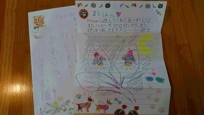 s-DSC_0045.jpg