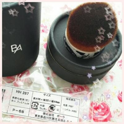 BA ベースメーク8
