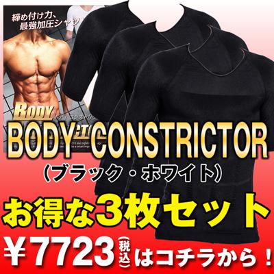 GOOD LIFE(グッドライフ)は磁気マグネット入りボクサーパンツ☆加圧トレーニングシャツの販売・通販サイト