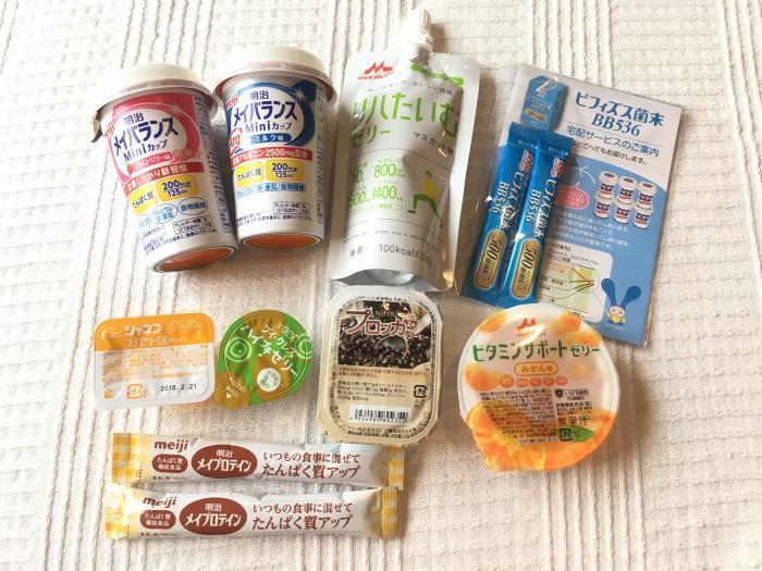 栄養補助食品2