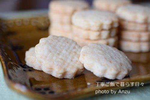 170828 クッキー