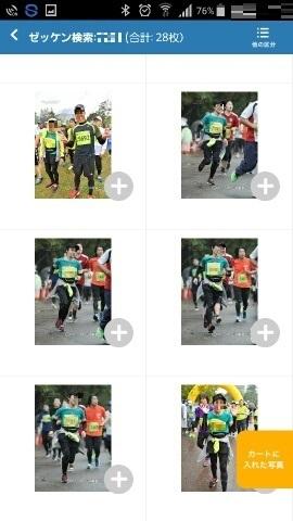 仙台マラソン①
