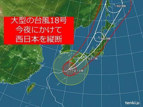 台風18号_convert_20170918203222