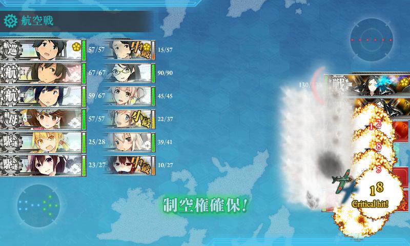 17夏E-3輸送開幕爆撃