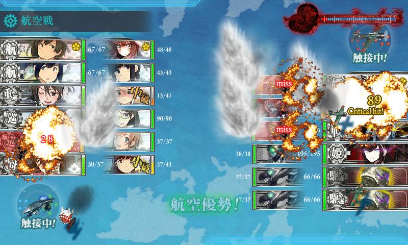 17夏E-3戦力開幕爆撃