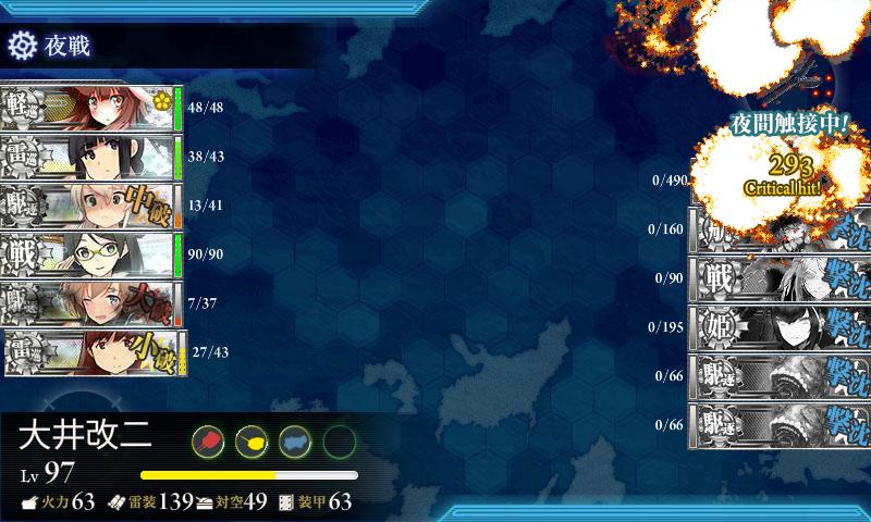 17夏E-3戦力破壊