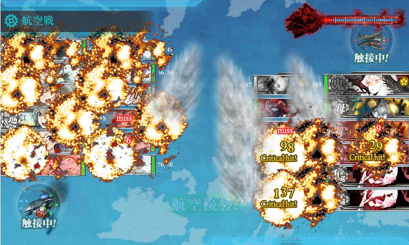 17夏E-4空母開幕爆撃