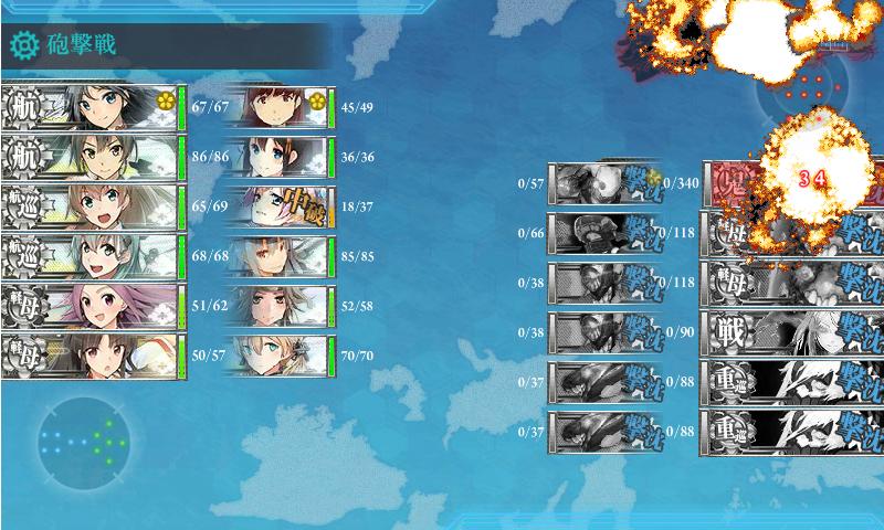 17夏E-4空母破壊
