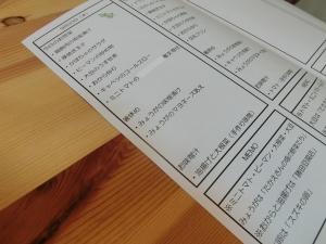 CIMG8895.jpg