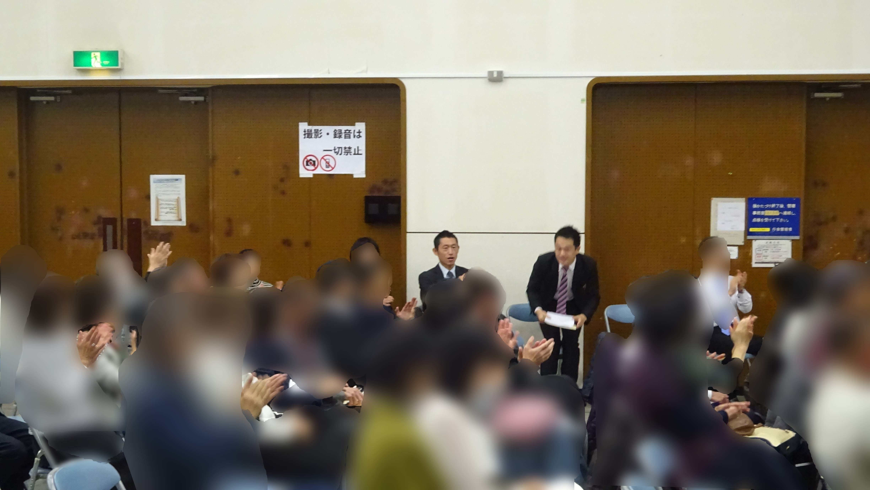 11.12横浜座談会