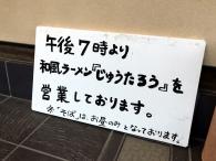 jn11wrjwr8562.jpg