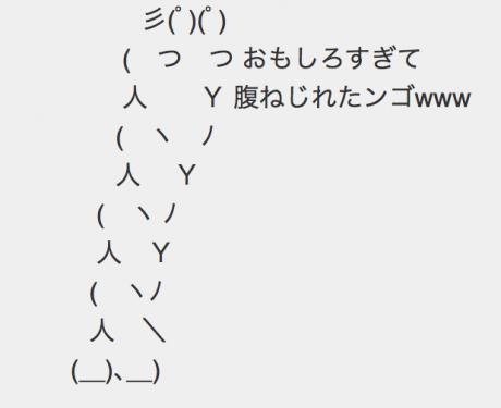 スクリーンショット おんJ