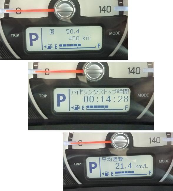 P1350522a.jpg