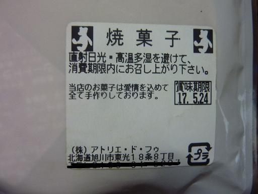 P1350559a.jpg