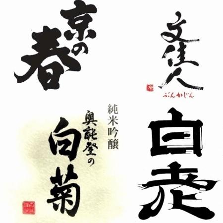 2017乙女7