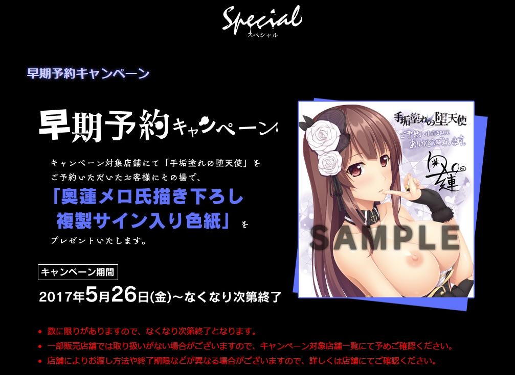 sp_20170520125458b13.jpg