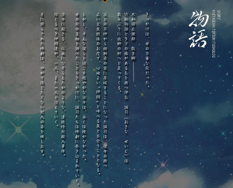 story_201707120019139e9.jpg