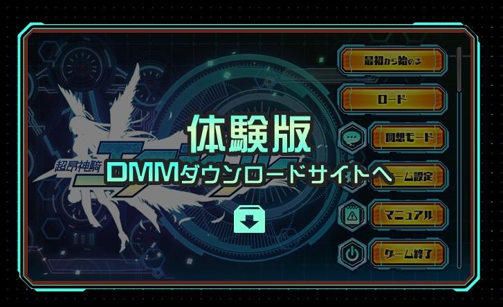 taiken_201706082100539bd.jpg