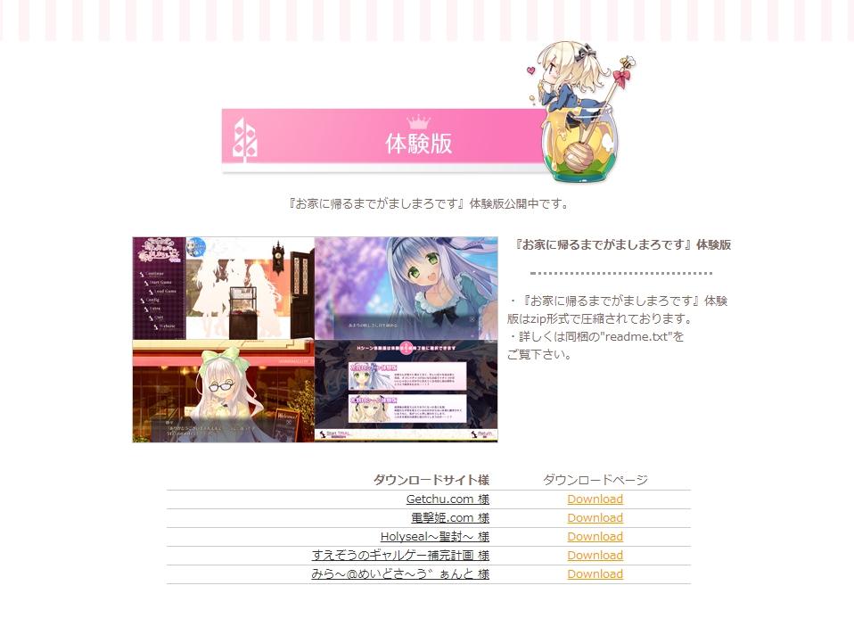 taiken_20170705214602aee.jpg