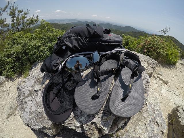 天下台山オールブラック