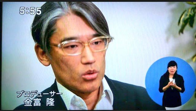 朝鮮人プロデューサー