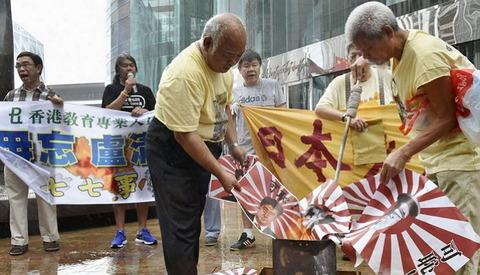 香港の活動家
