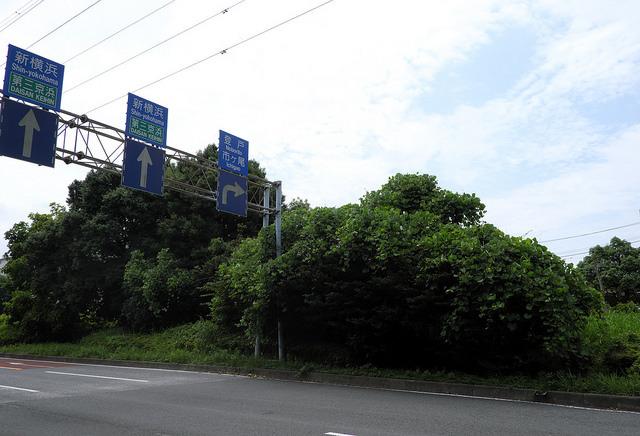 新横浜元石川線001