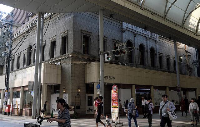 Hiroshima looking east002